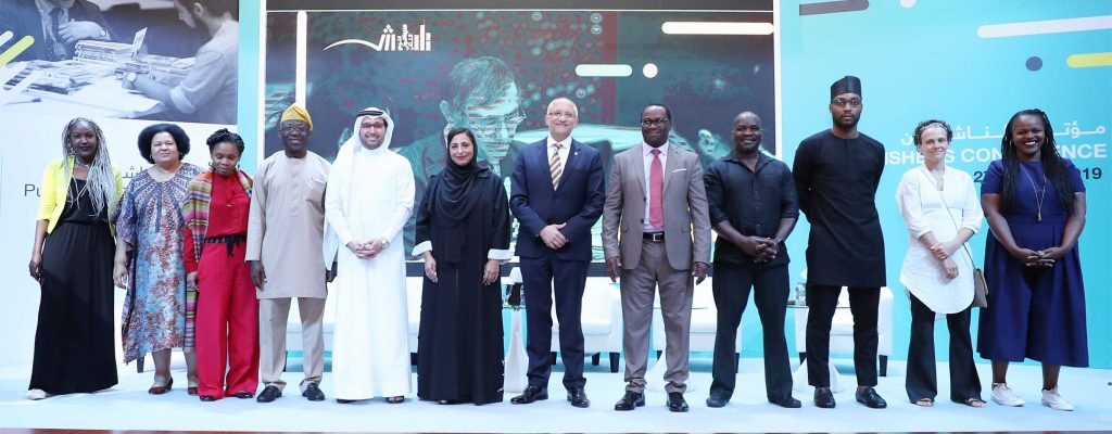 Dubai Cares: OkadaBooks Receives African Publishing Innovation Fund