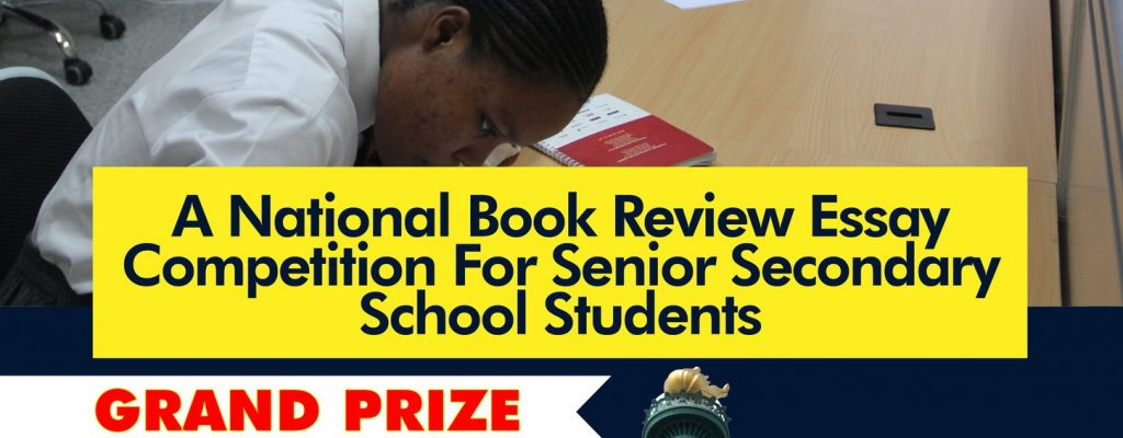 National Book Review Essay Competition for Senior Secondary School Students (Season 5)